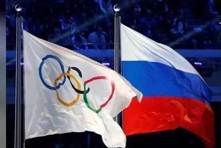 遭禁赛四年错过奥运会?俄罗斯:将上诉