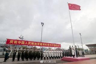 解放军驻港部队举行八一升旗仪式
