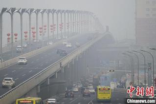 冀鲁豫等地46城启动空气重污染预警