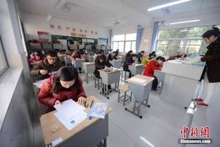 31省份今启动教师资格考试报名