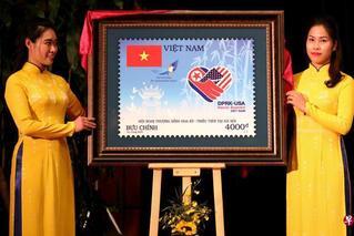 """越南发行第二次""""特金会""""邮票"""