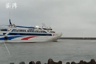 客船搁浅 770人滞留海上18小时终登岛