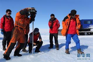 初步选址 中国离南极永久机场不远了