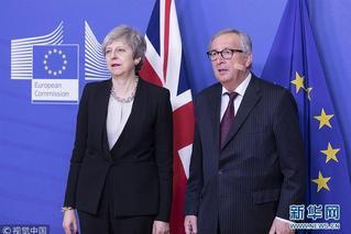 英首相赴欧盟谈判 希望
