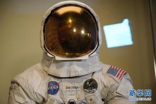 人类登月50周年 背后的故事你知道吗?