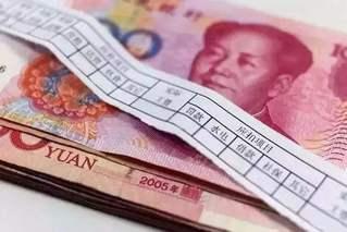 31省最低工资调整出炉 9省上调