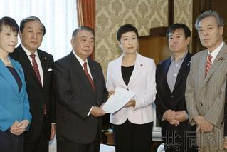 日本5在野党提交安倍内阁不信任决议案