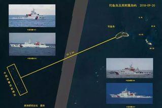 9·18我海警船进入钓鱼岛海域  对峙现场