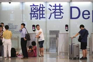 香港机管局宣布所有航班登机服务暂停