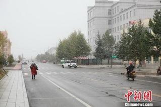 中国最北城市迎降雪 比去年提前25天
