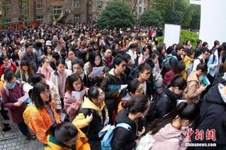 国考将补录3000余人 考生可提调剂申请