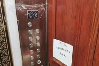 电梯贴保鲜膜、用牙签按能避免传播吗?