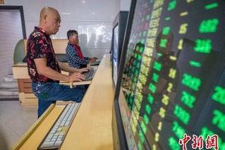兩市集體低開,券商股跌幅居前