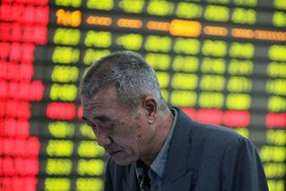 A股市场高开低走 创业板指数跌1.7%