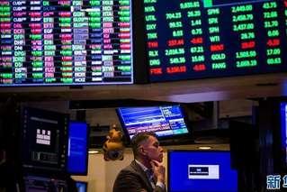 美股创2008年金融危机以来最大周跌幅