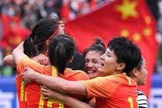 摧坚决胜 看我中国女足