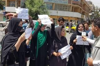 阿富汗塔利班承诺向妇女提供政府职位