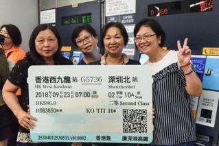 廣深港高鐵全線今日開通運營