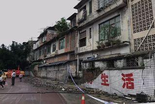宜宾长宁地震中的五个生命片段