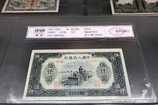 5000元面值的人民币,你见过吗?