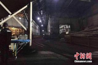直击四川宜宾煤矿透水事故救援24小时