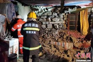 四川石渠5.6级地震:790户房屋受损