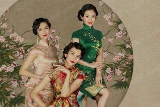 风情与魅力 谁是穿旗袍最好看女明星?