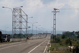 委内瑞拉临时性关闭与哥伦比亚边境