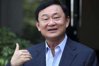 泰国最高法院判前总理他信无罪