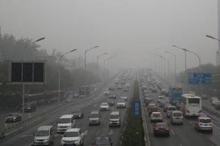 京津冀及周边局地今起有霾 26日霾消散