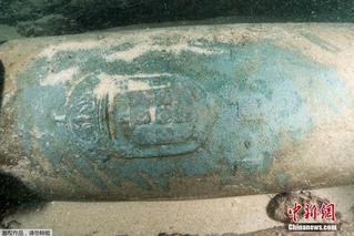 经远舰遗址考古收官 获文物500余件