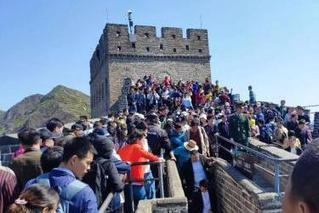 五一前3天 北京接待游客逾300万人次
