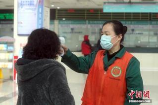 严防疫情扩散 中国打响