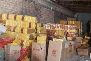 哈尔滨收缴上千箱冥纸冥币 有商户被立案
