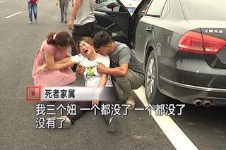 司机酒驾撞死4个孩子:再撞死2个也赔得起
