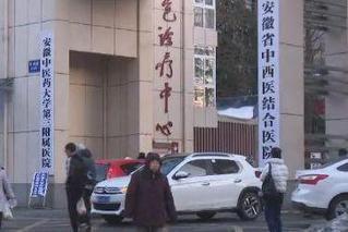 多家医院被曝骗保:集中在中小医院