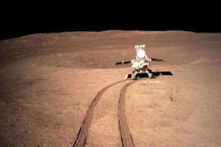 月球再添5个中国地名 有个地方叫天津