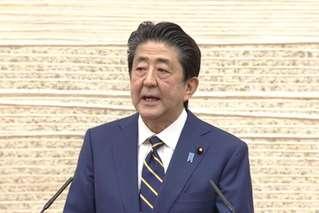 日本疫情紧急事态宣言正式生效