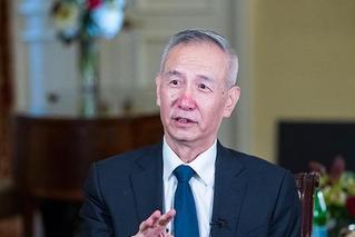 国务院副总理刘鹤将于1月30日访美