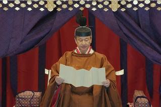 日本天皇宣布即位 恩赦55万人引不满