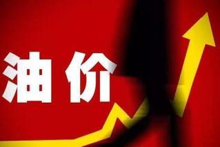 1月28日国内汽柴油调价预计现
