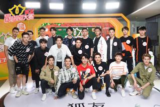 狐友校草大赛:刘天池+素人=戏精的诞生