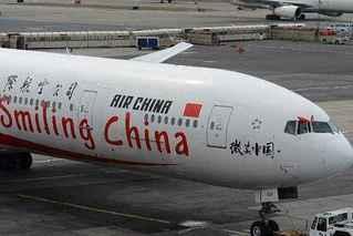 国航:保留北京至洛杉矶、纽约等航线