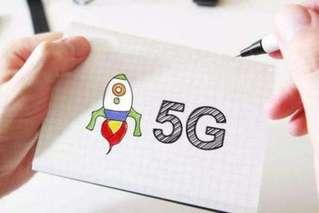 国内首张5G电话卡来了 尾号0001