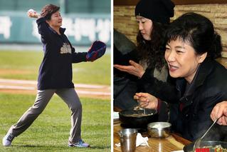 韩法务部:朴槿惠每天运动 掏钱开小灶