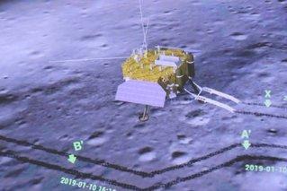 嫦娥四号任务圆满成功 中国探月五战五捷