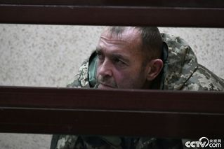 被俄罗斯扣留的乌克兰海军官兵受审判