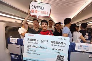 广深港高铁全线通车 有人无票被罚1500