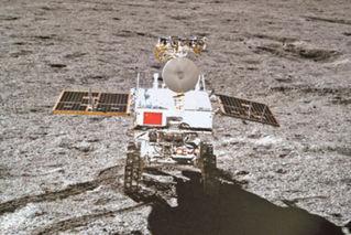 嫦娥四号任务成功 五星红旗闪耀月背