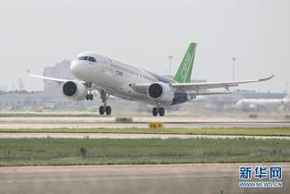 中国商飞:年内将试飞6架C919大飞机